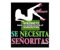 958299572 nesesito damas chilenas o extranjeras turno de noche con o sin experiencia